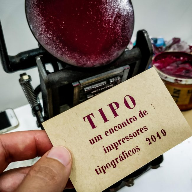 TIPO_exposicao_nucleo-CRAA_23_foto-Pedro Amado_carrosel